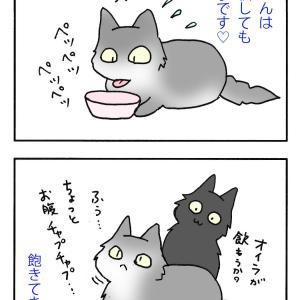 ノアとうす〜いちゅ〜る