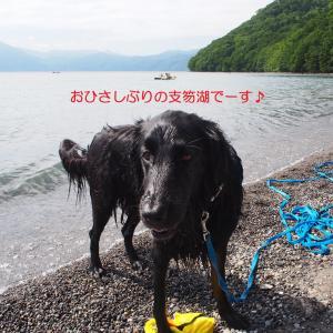 バースデーイブ・支笏湖