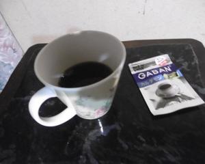 カルダモン入りコーヒー