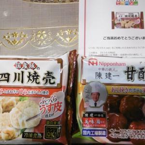 甘酢肉団子と四川焼売