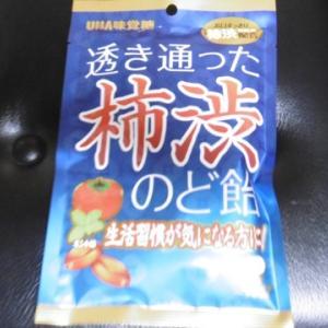 柿渋のど飴