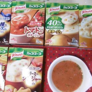 ほっとするスープの時間