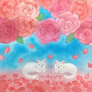 薔薇色の日々