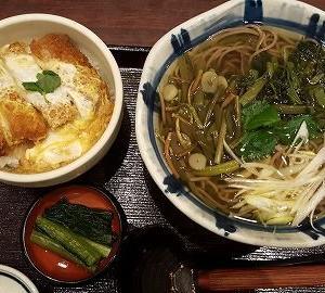 そじ坊で食事(3066JBイレブン)