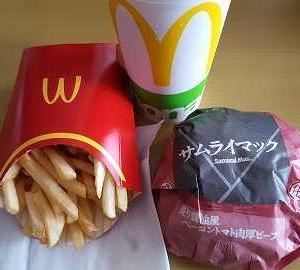 マクドナルドで食事(2072日本マクドナルドHD)