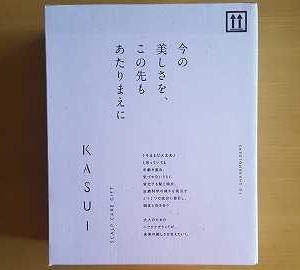 4929アジュバンコスメジャパン(時価総額75位)