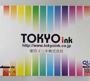 4635東京インキ(時価総額39位)