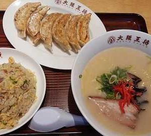 大阪王将で食事(2882イートアンド)