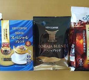 2594キーコーヒー(クロス)