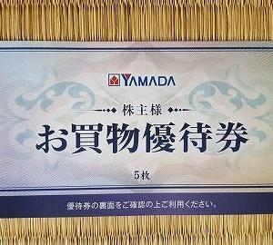 9831ヤマダ電機(時価総額78位)