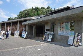 弥生の丘展示館