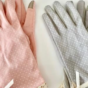 UVカット手袋も光触媒で抗菌力アップしています