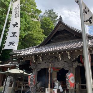 真実の見極め方。大圓寺の甲子祭で護摩焚き コロナ終息祈願