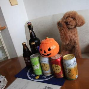 お家で秋のビール祭り
