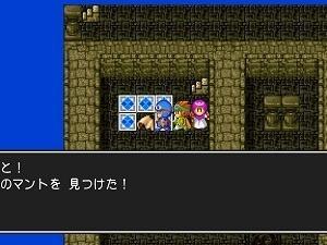switch版DQ2プレイ日記5回目『かぜのマント』