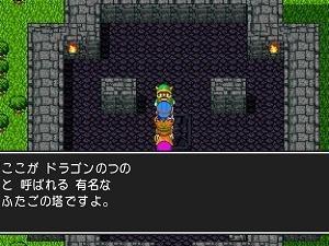 switch版DQ2プレイ日記6回目『有名なふたごの塔』