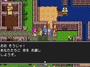 switch版DQ2プレイ日記7回目『舟を お貸ししようぞ』