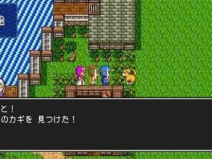 switch版DQ2プレイ日記9回目『きんのカギと防具集め』