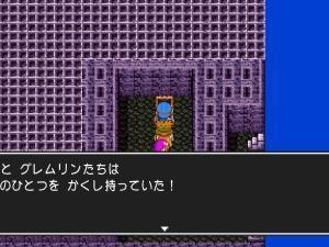 switch版DQ2プレイ日記14回目『月の紋章』
