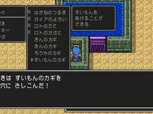switch版DQ2プレイ日記16回目『水門とまんげつの塔』