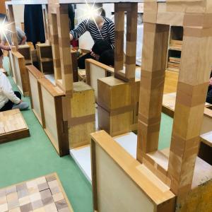 5月の積み木ワークショップは『乗れる新幹線』を!