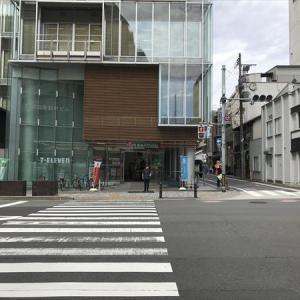 京都の旅・5 京都・下京区にある「膏薬(こうやく)の図子」