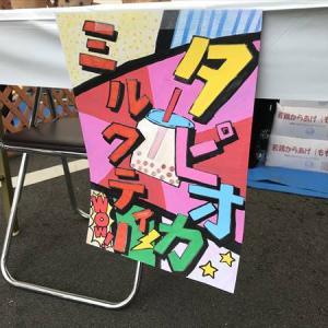 カジマヤさんの秋の展示会(2019年)におじゃましてきました〜♪