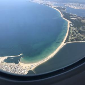 水色の世界、飛行機の窓から