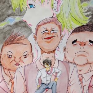 稲松文具店〜燃える平社員と動物探偵〜第三部のイラスト(3)