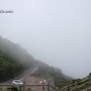 仁田峠 そして サヨナラ島原