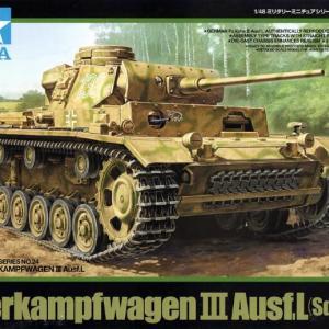 Ⅲ号戦車 製作開始