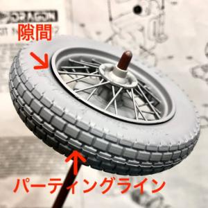 vol.17 ZÜNDAPP tired tire