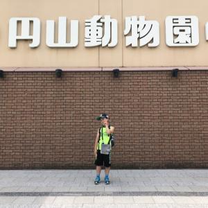 札幌の病院へ行ってきました