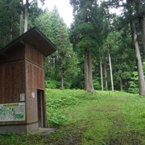 田束山hike