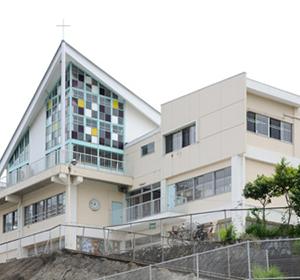 横浜英和幼稚園
