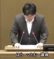 羽田新ルート|新宿区議会「19年第4回定例会」質疑応答