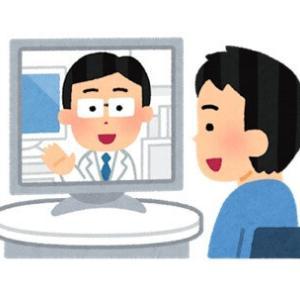 花粉症の人のための、初診からオンライン診療が可能な病院・クリニック一覧(23区まとめ)