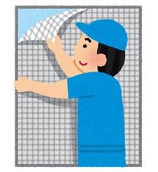 DIY マンション引き違い窓のプリーツ網戸を平網戸に交換する方法