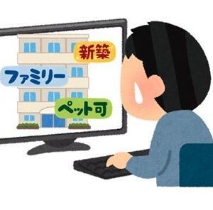 首都圏不動産公正取引協議会、おとり広告にAI導入!?