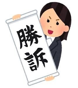 羽田新ルート|学習会「行政を相手とする訴訟」(参加メモ)