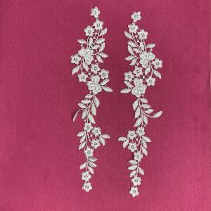 バレエ衣装の装飾材料、ジゼル