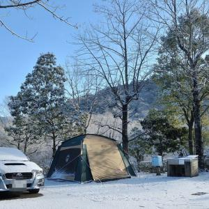 真冬日のキャンプ(日本のへそ日時計の丘公園キャンプ場)