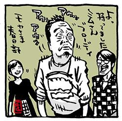 ミムーザーブローディ!~モヤさま~春日部周辺編イラスト