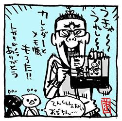 東京トガリが喫茶宝石箱にやってきた!