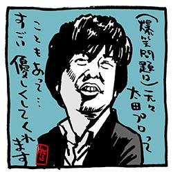 売れっ子!宮下草薙イラスト。「シンパイ賞」「ゴッドタン 」「ロンハー」「帰れマンデー」~4点まとめました。
