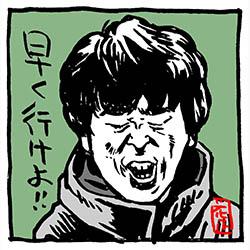 宮下草薙イラスト。4点。~「スモール3」「音が出たら負け」「帰れマンデー」「霜降りバラエティー」