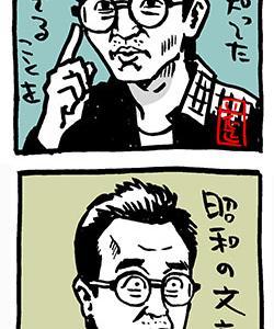 さまさま イラスト~4枚