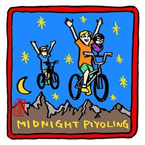 「真夜中のサイクリング」「ビバナミダ」「彼氏になって優しくなって」~小鳥のピヨユキ、3枚セット