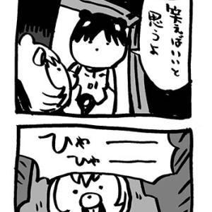 「序」「破」「Q」~映画熊漫画「エヴァンゲリオン新劇場版」3本立て