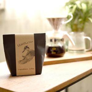wildbird-cafe オープン予定!